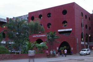 アユブ病院